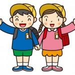 小学校にあがる甥や姪に渡す入学祝いの相場は?